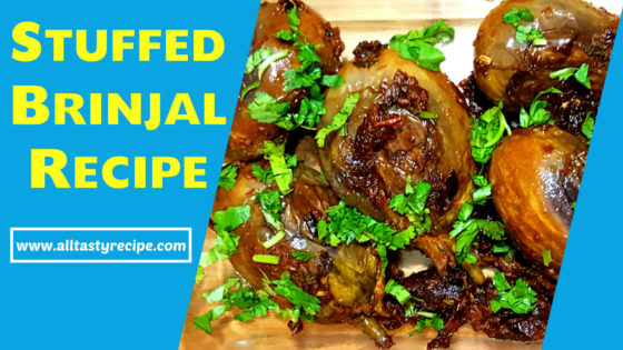 Stuffed Brinjal Recipe – Gutti Vankaya Fry