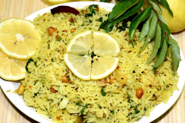 Lemon Rice-எலுமிச்சை சாதம்- Chitranna- Nimmakaya Annam