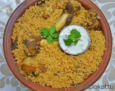 Thalapakattu Mutton Biryani / தலப்பாகட்டு மட்டன் பிரியாணி / Briyani in Pressure Cooker